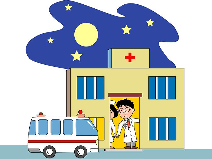 救急病院イラスト