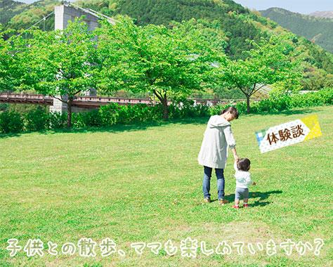 子供の散歩は毎日すべきなの?面倒なママが楽しめる方法