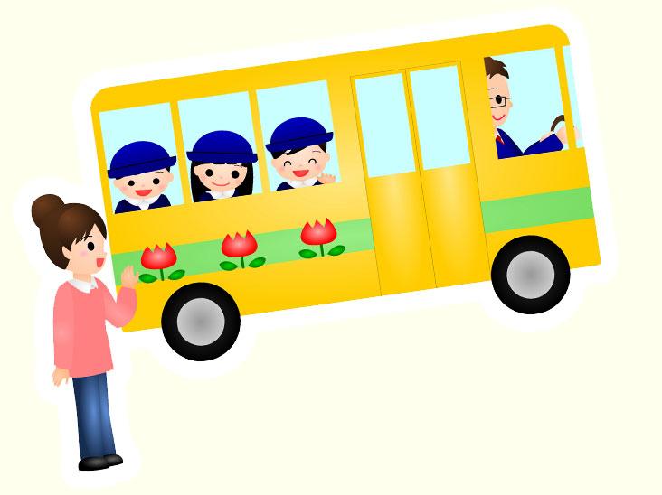 幼稚園バスとママのイラスト