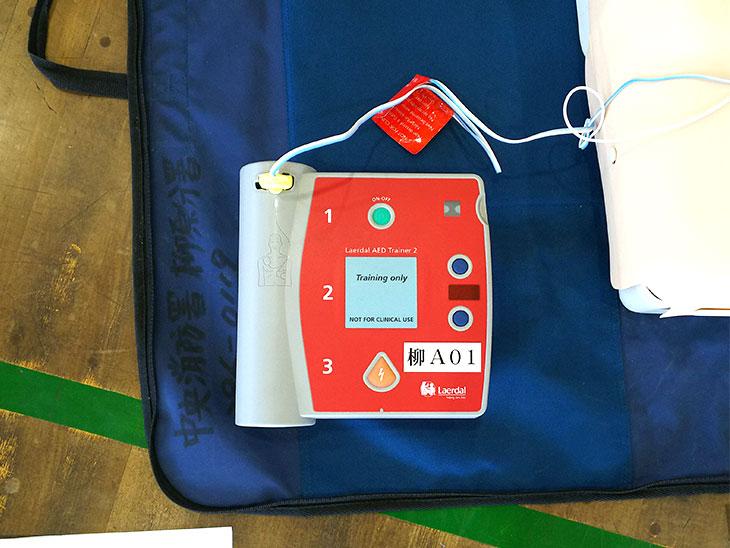AED本体