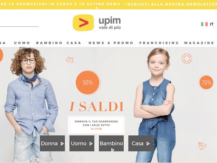 「ウピム」公式サイトのキャプチャ