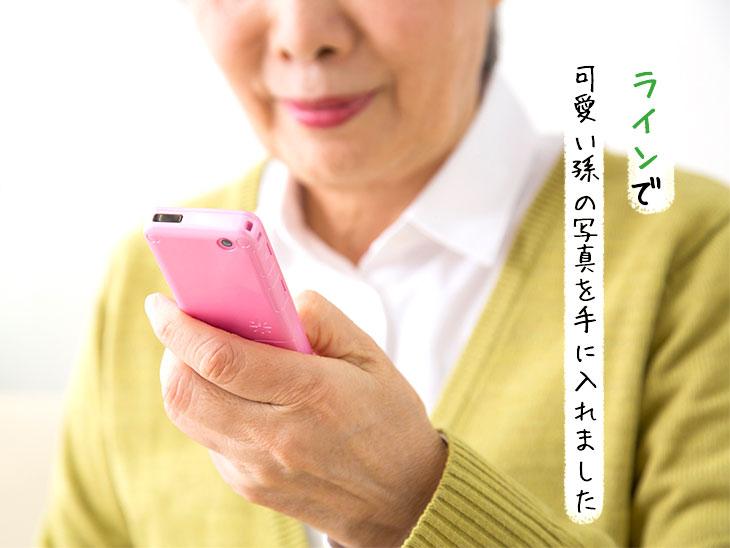 携帯電話を操作するシニア女性