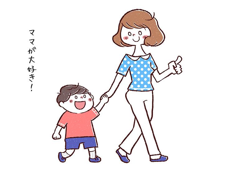 お散歩をする親子