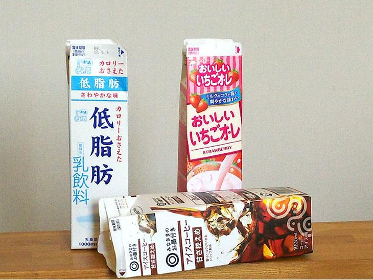 牛乳パックの写真