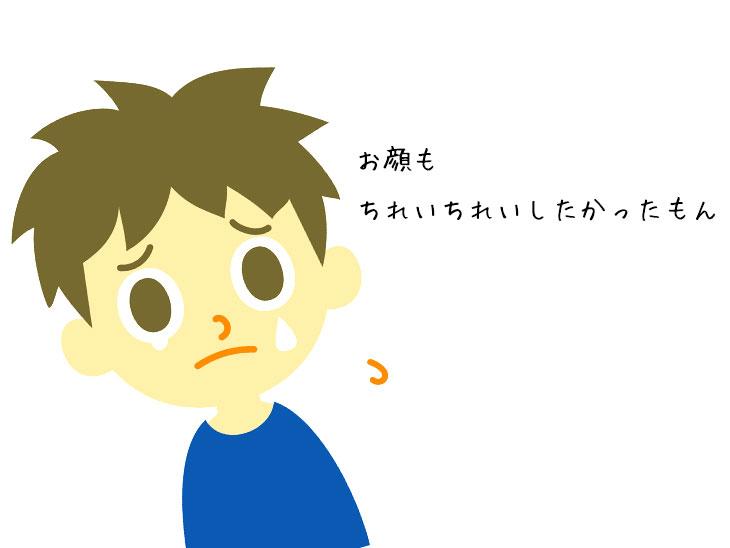 泣きながら言い訳をする子供のイラスト