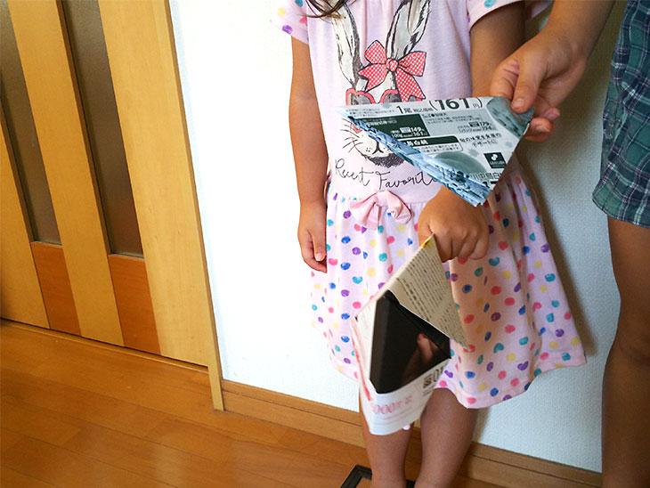 チラシの紙鉄砲で遊ぶ子供の様子