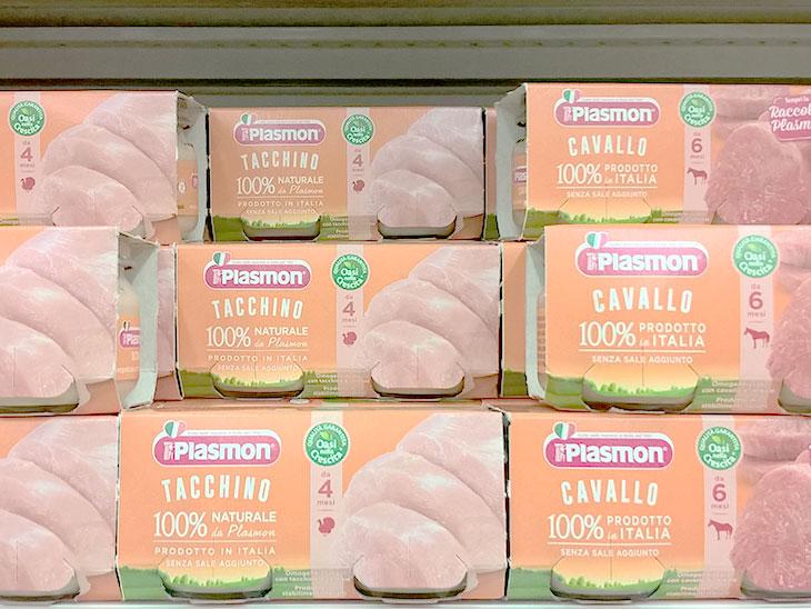 Plasmonの肉の離乳食の写真