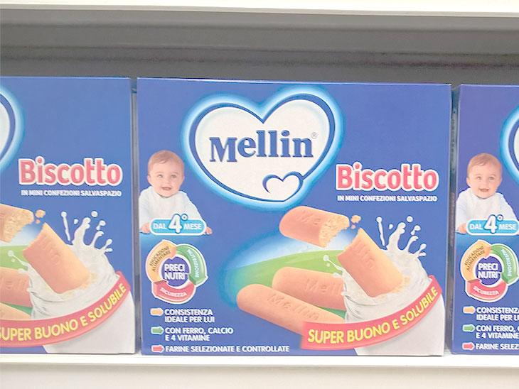 Mellinのグルテンフリービスケットの写真