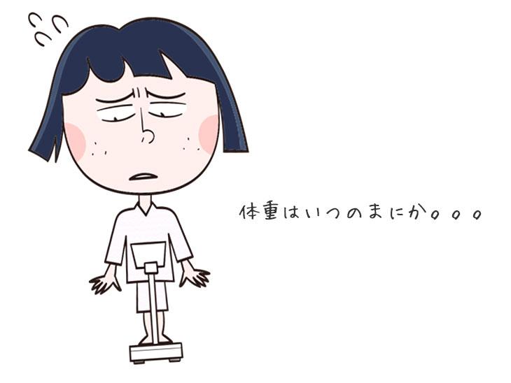 体重測定をする女性のイラスト