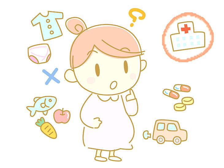 必要なものを考える妊婦のイラスト