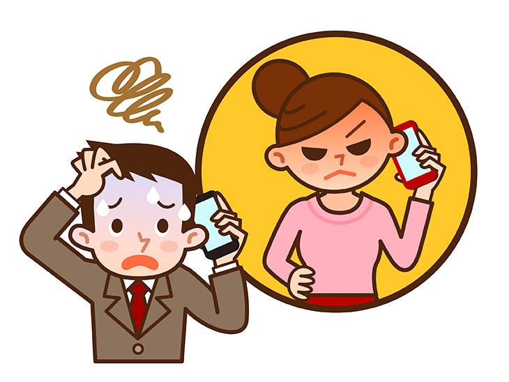 電話で奥さんに怒られてる旦那さんのイラスト
