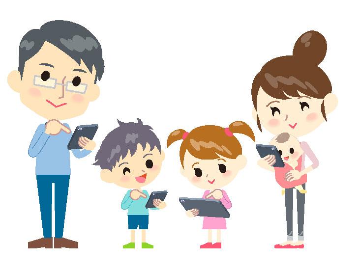 スマホを操作する家族のイラスト