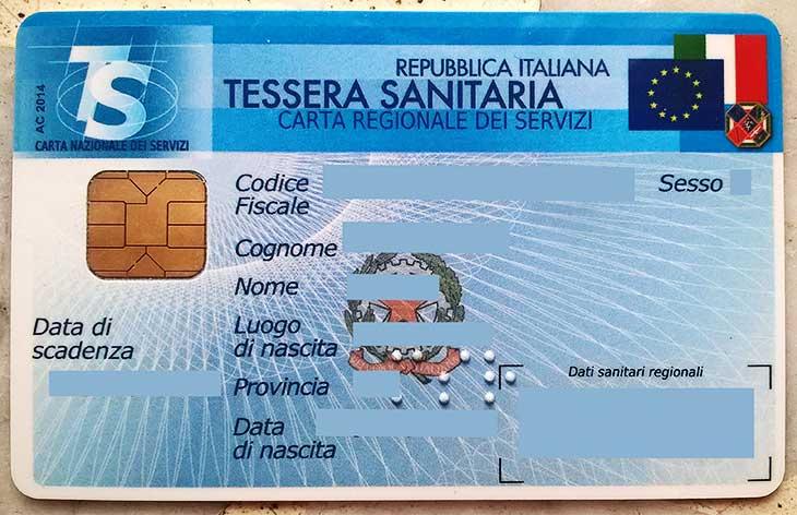 イタリアの保険証