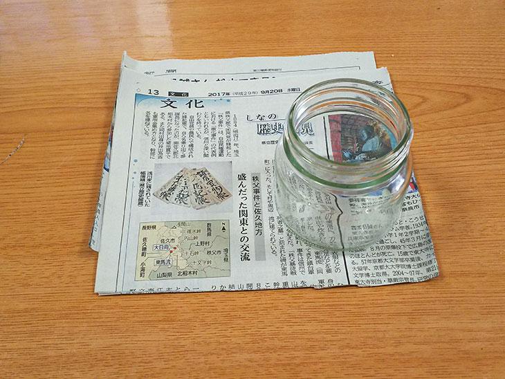 新聞紙の簡易加湿器の材料
