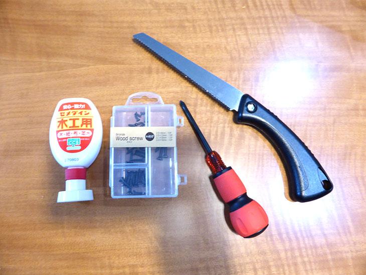 道具の写真