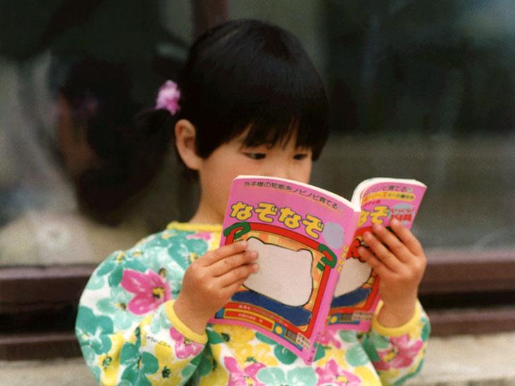 なぞなぞの本を読む女の子
