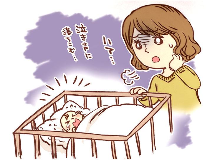泣いている赤ちゃんとママのイラスト