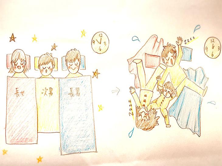 寝ている子供達のイラスト