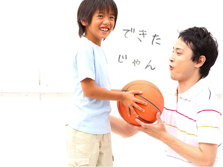 バスケットボールを持った男の子と父親
