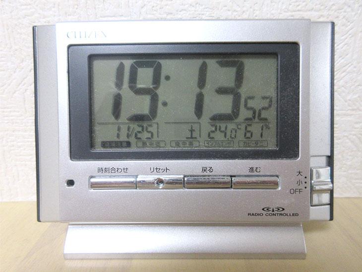 湿度計付き時計