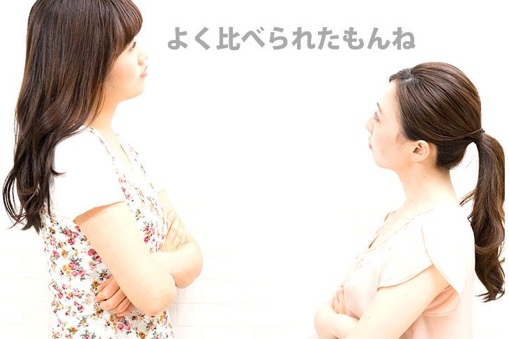腕を組んで考える女性2人