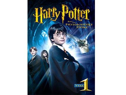 「ハリーポッターと賢者の石」のカーバー