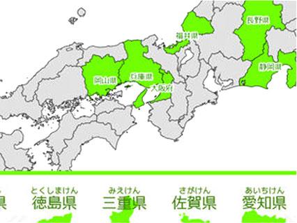 「遊んで学べる日本地図パズル」アプリのキャプチャ
