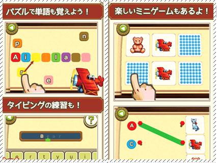 「MagicFinger-ABC」アプリのキャプチャイメージ