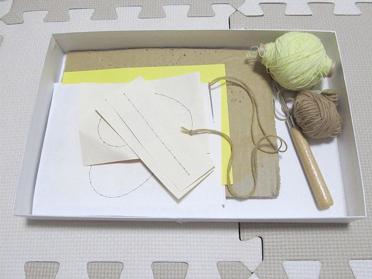 縫いさしのお仕事セット