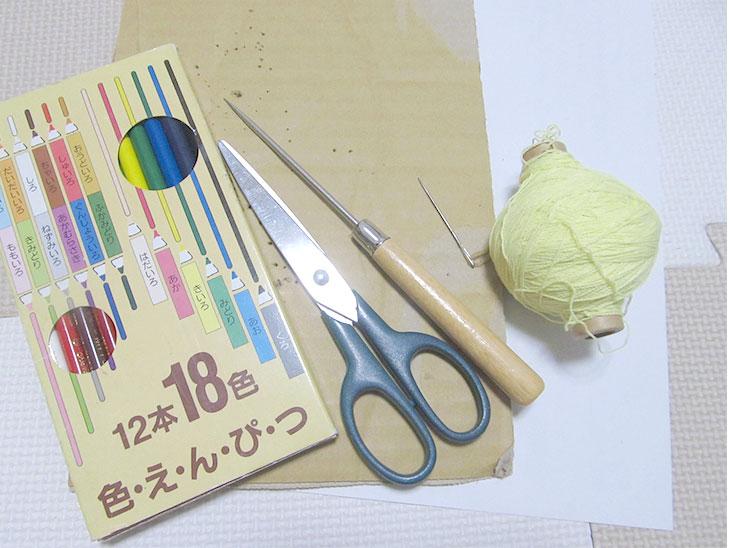 紙で作る手作りぬいぐるみの材料