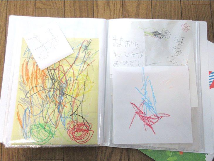 ファイリングされた子供の作品