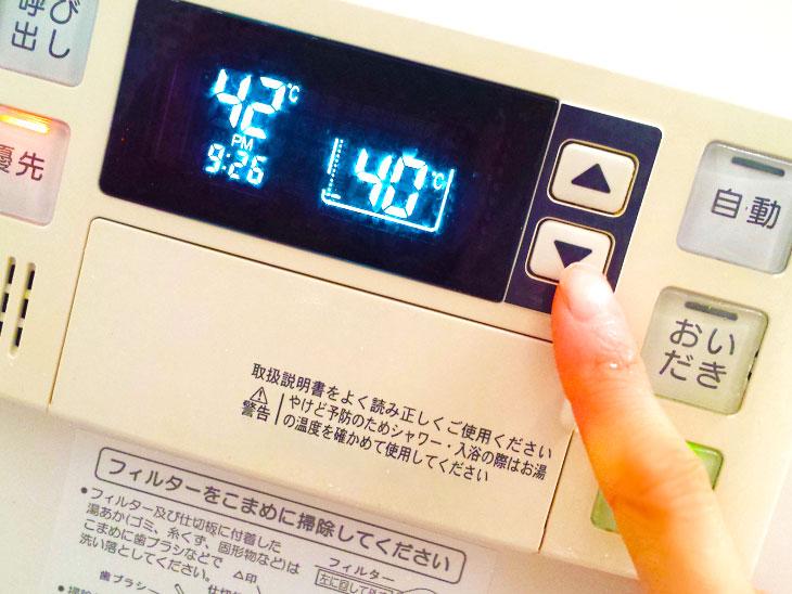 お風呂の温度設定