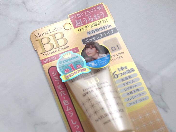 明色化粧品のBBクリーム
