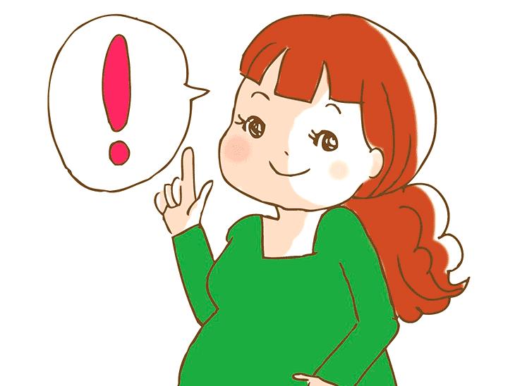 ひらめいた妊婦
