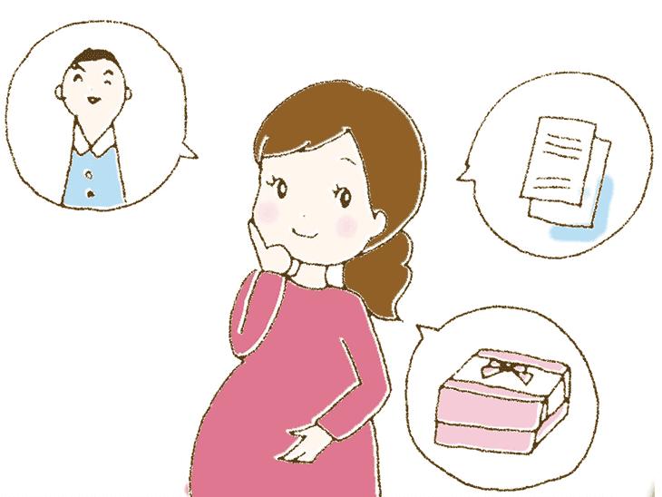 出産準備について考える妊婦