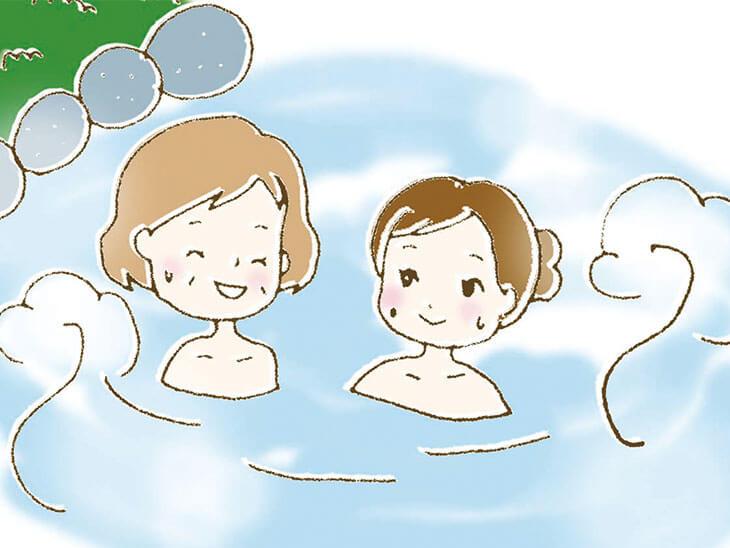 親と温泉旅行に来た妊婦