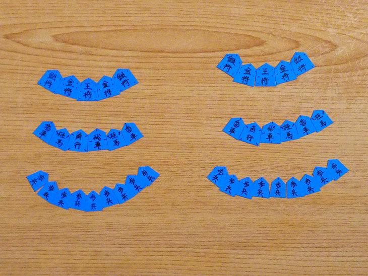 完成した手作り将棋の駒