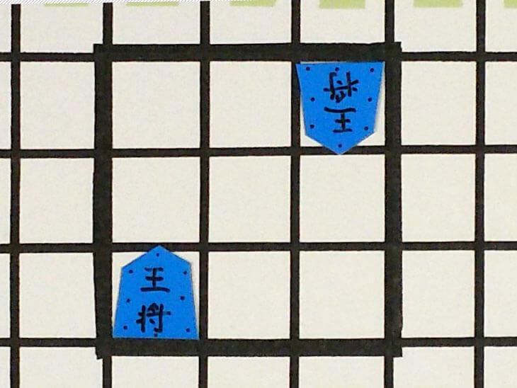 9マス将棋入門編の駒の置き方