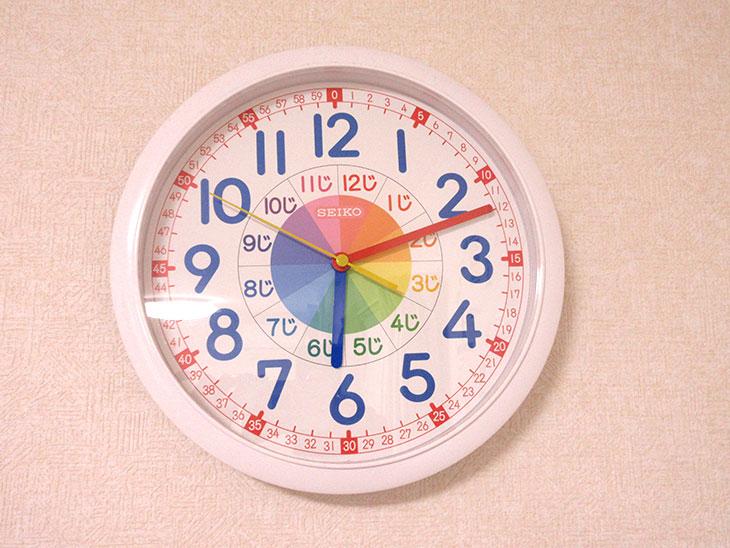 子供用壁掛けアナログ時計