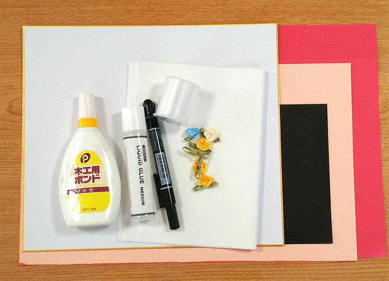ウェディング用色紙の材料