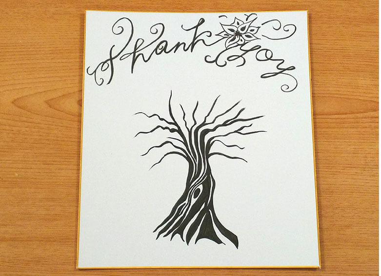 タイトルと木の絵を描いた色紙