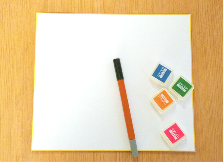 職場用の色紙の材料