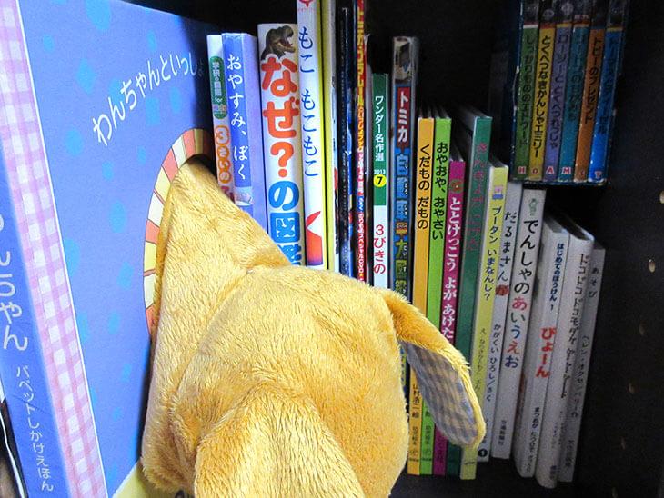 子供の本棚
