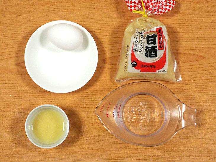 ノンアル甘酒で作る子供用卵酒の材料