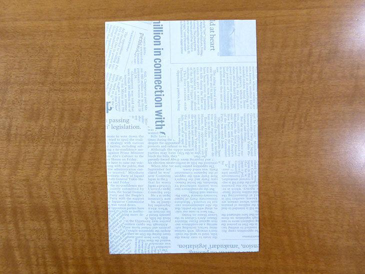 長方形の英字柄折り紙