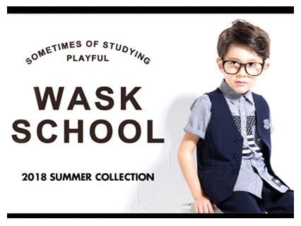 「WASK(ワスク)」公式サイトのキャプチャ