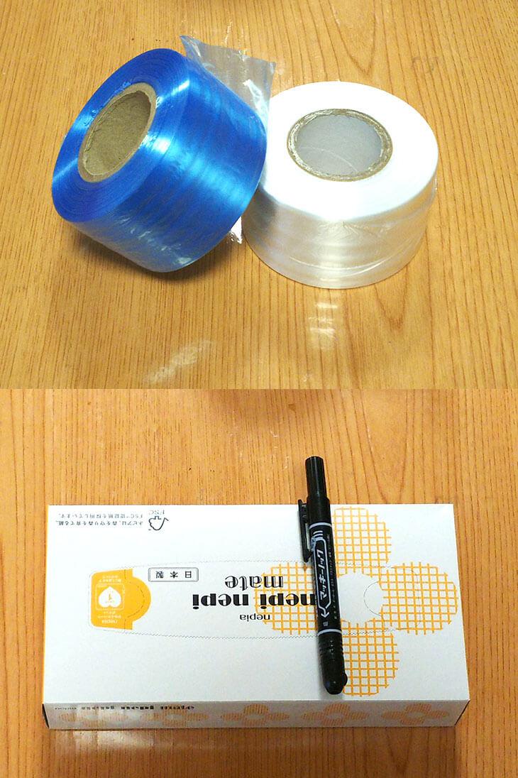 スズランテープで作るチアポンポンの材料