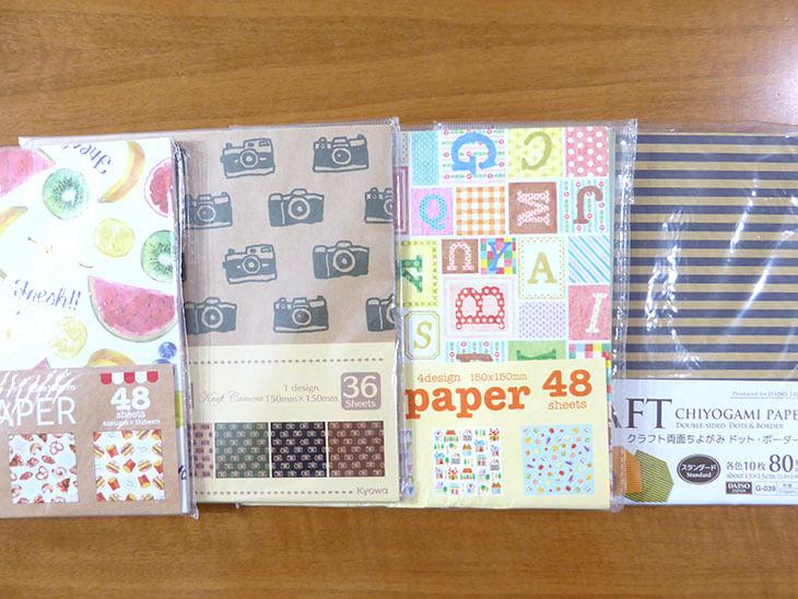 折り紙4種