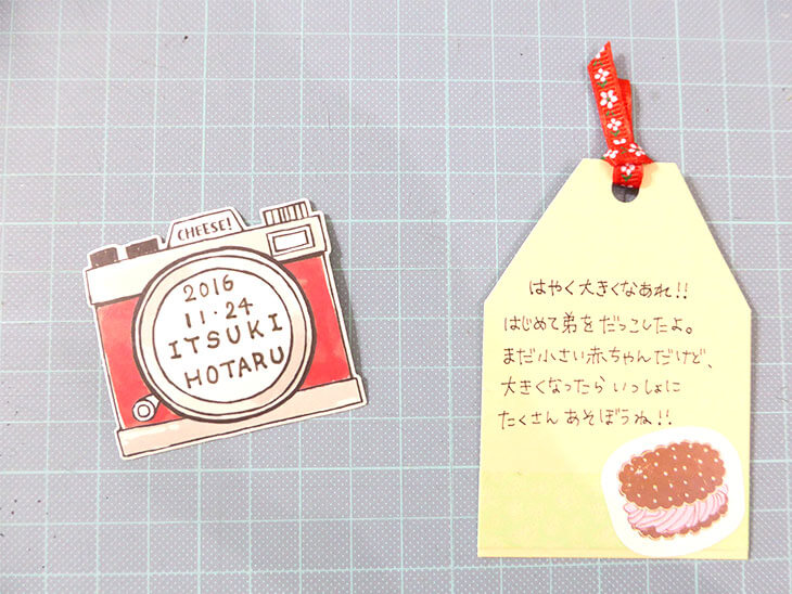 メッセージを書いたカード