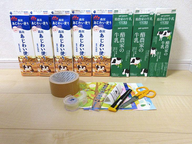 牛乳パックパズルの材料